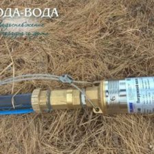 vodosnab-skvaj4-e1462563224569