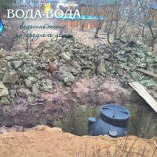 vodosnab_kapor15
